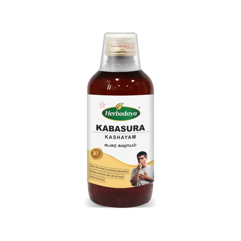 Herbodaya kabasura kashayam and nilavembu kashayam